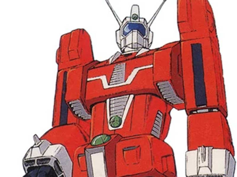 The story of Space Runaway Ideon